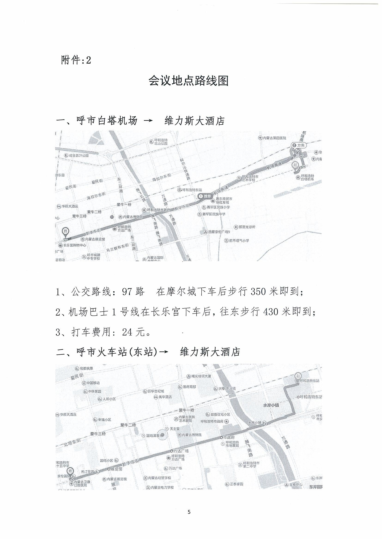page-0005.jpg