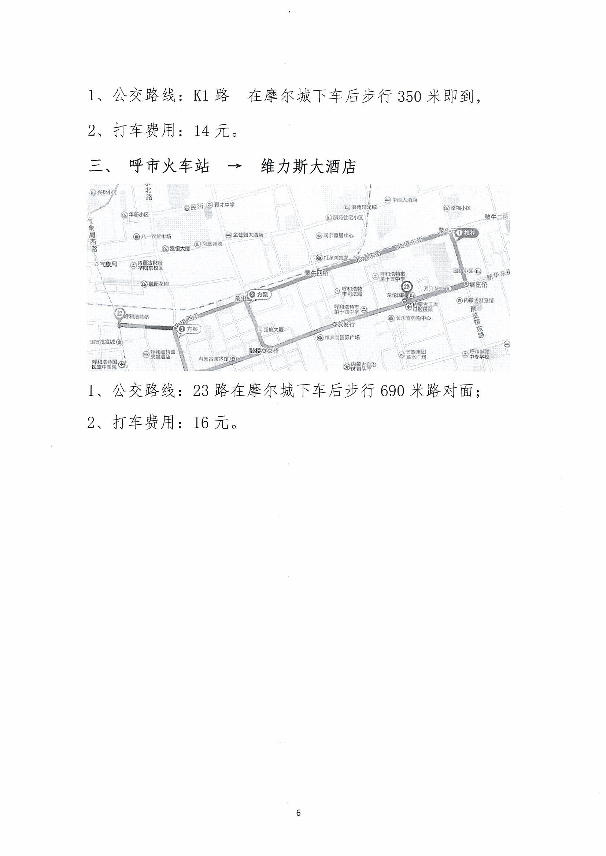page-0006.jpg