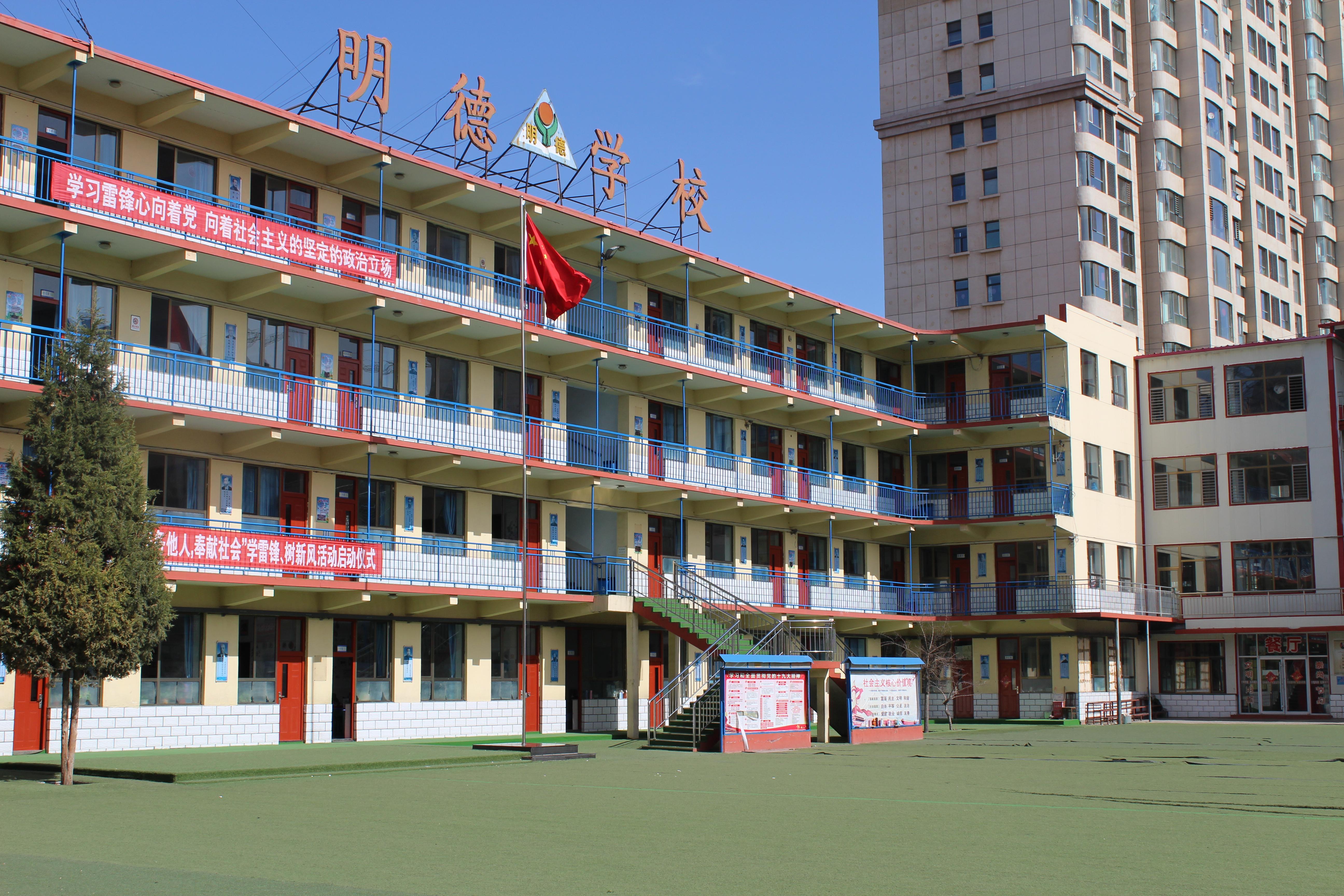 学校全景 (32085).jpg